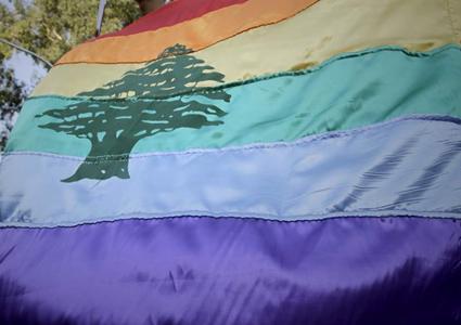 lebanon gay dating site
